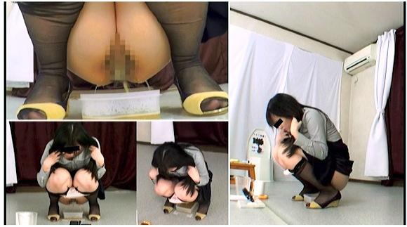 おしっこ我慢+女排泄一門会+お漏らし+三雲亭便三