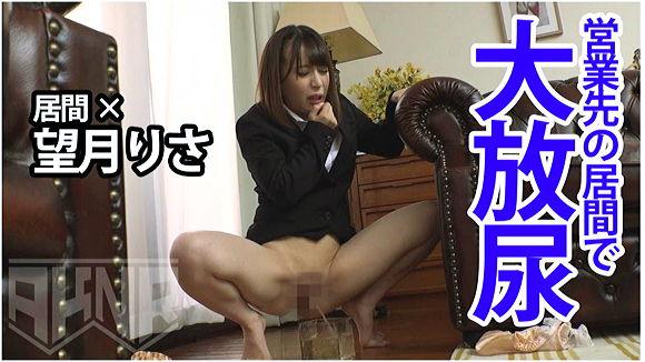 咲羽優衣香+フェチ映像屋