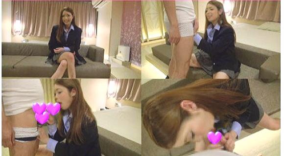 女子高生+天使のたまご+Gcolleジーコレ