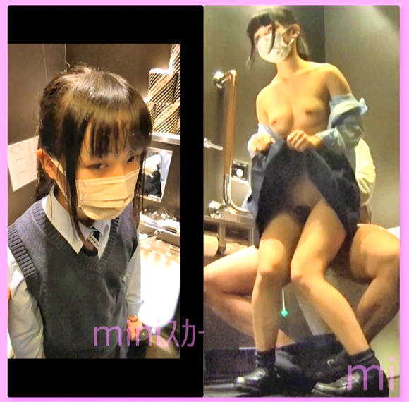 女子高生+miniスカート+ゆず故障+しくじりビンビン教師+エロ眼症候群+妹売ります