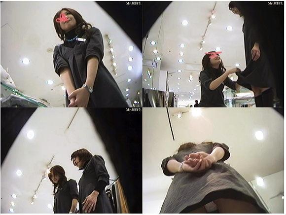 Mr.研修生+Pcolleピーコレ