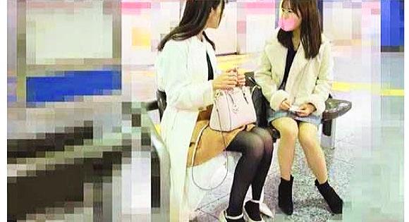 痴漢+ちゃおず+Gcolleジーコレ
