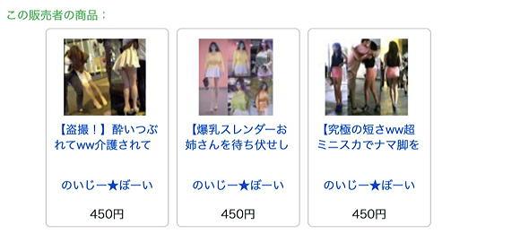 のいじー★ぼーい+Noisy☆Boy+Gcolleジーコレ+Pcolleピーコレ
