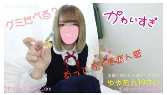 2ねん1くみ3ばん+Gcolleジーコレ+Pcolleピーコレ