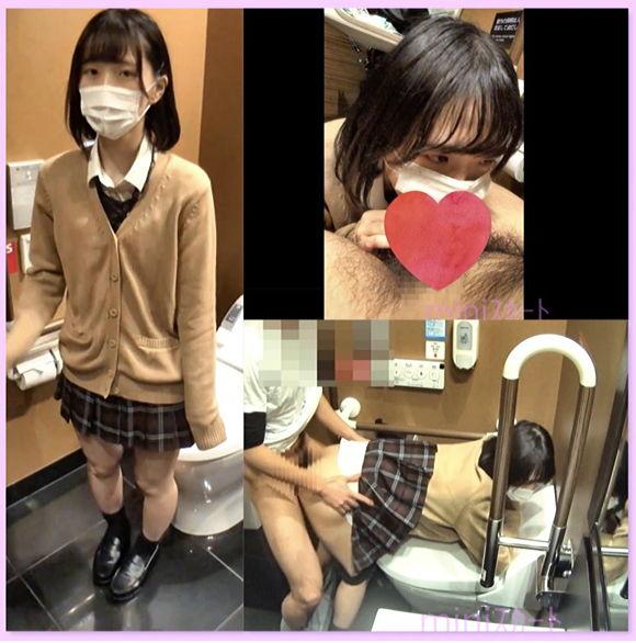 小悪魔な娘とのSEX!トイレ編!miniスカート+Gcolleジーコレ+Pcolleピーコレ