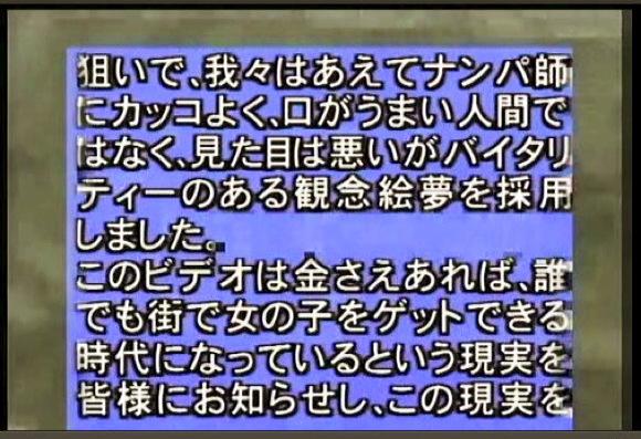 『爆走マジックミラー号がイク (1)』【無料フル動画+画像33枚】