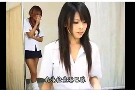 【個人撮影】病院・ギャルが多い女子校でセクハラ健康診断です!