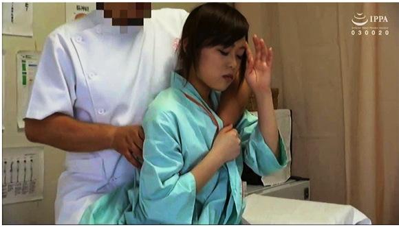 『新・歌舞伎町 整体治療院 The貧乳selection』