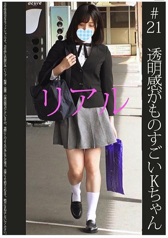 【パンチラ】『バケーション中のスカート』他【動画】