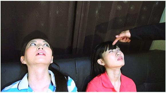 【催眠術】『エッチな催眠術ショー』『水曜スペシャルの催眠術』他【動画】