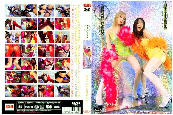 【ダンス+걸크러쉬보미(ボミ)+떨려요(ビブラート)+스텔라(ステラー)】『韓国のセクシーなアイドルグループをファンが撮影したものです』他【動画】