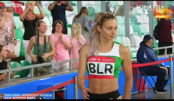 アスリート+Nastassia Mironchyk-Ivanova+Sonia Malavisi+Maria Roberta Gherca