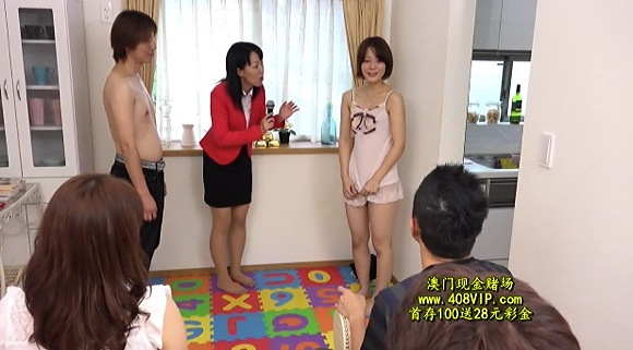 【企画】近所の奥さんたちを集めて野球拳をしました!負けた奥さんは不倫!!【無修正】