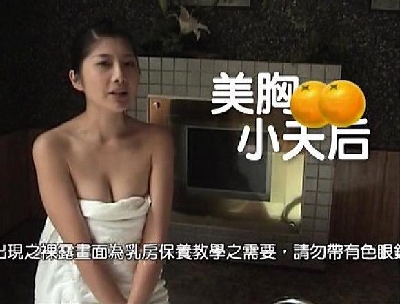 【フェチ】オッパイの大きくなる温泉のルポです!!【無修正】