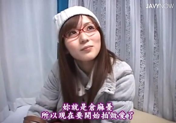 【マジックミラー号】メガネの真面目な女子大生です!男友達に勝手に中出しされて驚愕の結末!