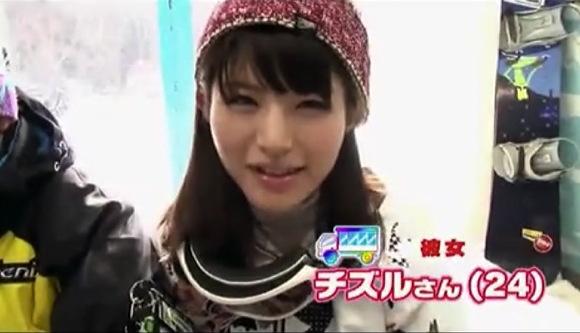【マジックミラー号】素晴らしい可愛さのレベルの高い美少女スキーヤー!桜ちずるさんはマッサージでアクメ!