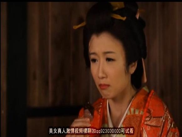 【大槻ひびき】ひょんなことから風俗嬢が江戸時代に行った!殿様とファック!