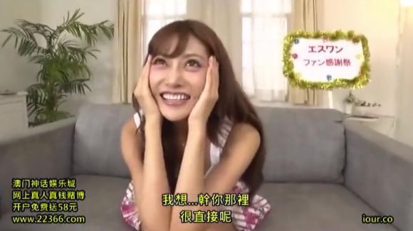 【明日花キララ】ファン感謝祭です!フェラチオをがまんできたらファックしていいよ!