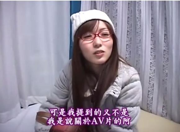 【マジックミラー号】麻倉憂さんを都内の有名大学で捕獲!感じてきたからおチンチンいれたくなったわ!