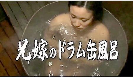 【ヘンリー塚本+あんなさくら】兄嫁のドラム缶風呂!義弟に聞かれながらバスルームでセックスする夫婦です【兄嫁+旦那】