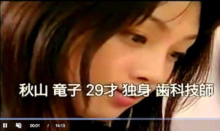 動画ピクチャ02