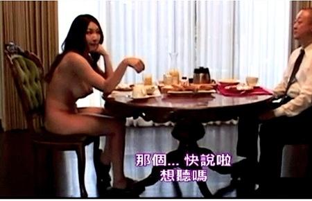 【ヘンリー塚本】これは危険な淫乱すぎるセレブなお姉さん!全裸で朝食を食べてもう性欲が止まりません!