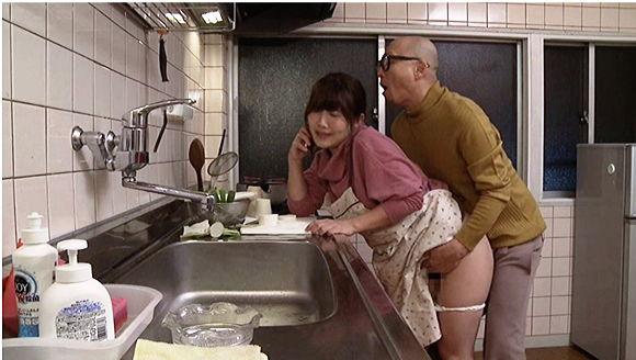 私と義父(ちち) メスにされた七日間 美泉咲