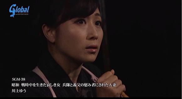 【エロドラマ+川上ゆう】ノーパンでタライで洗濯をする