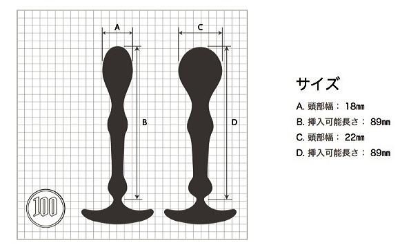 前立腺オナニーサムネイル04