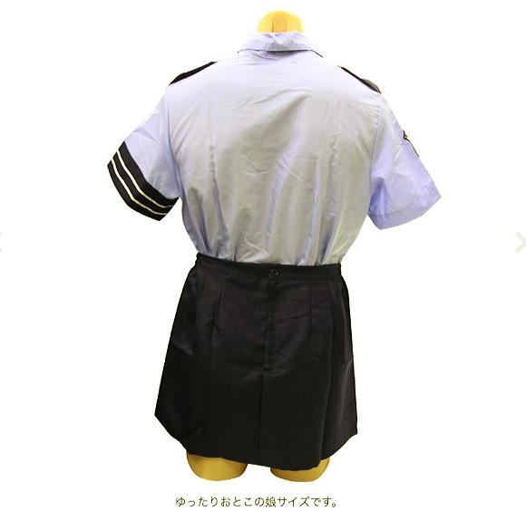 【女装】これは危ない女装用の婦人警官の服です。これはなかなか出来がいいですね『男の娘のコス 【婦警さん】』