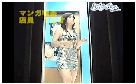 インチキオーディションに来た素人モデル!着替えと小便を隠し撮り!