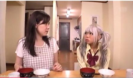 【丸山れおな】タヌキのようなものが夕ご飯を食ってから近親相姦!