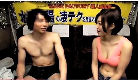 動画ピクチャ28