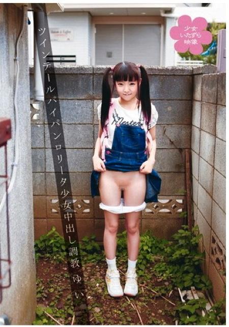 【早乙女ゆい】合法小学生!近所のおっさんがツインテールのロリータとファック!