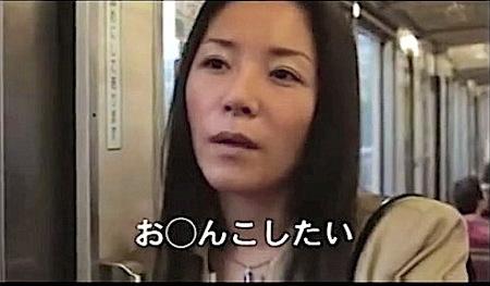 【ヘンリー塚本】国語の先生が淫語でナンパ!浅倉彩音