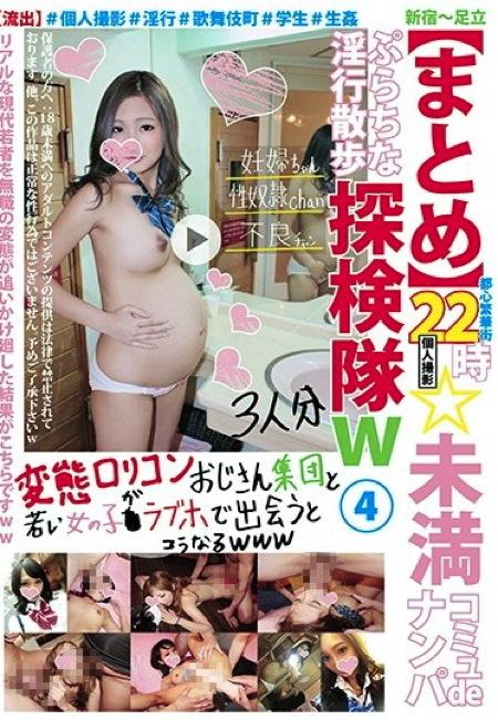 【個人撮影】ヤリマン妊婦!援交したら妊婦だった!出産費用のために援交か!