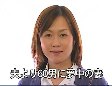 【ヘンリー塚本】旦那のおチンチンよりお祖父さんのが好き!片桐静香