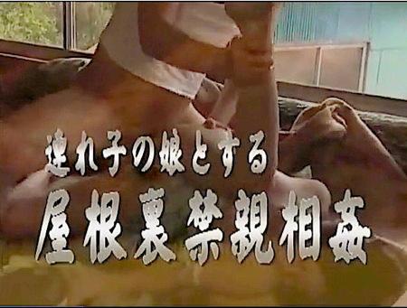 【ヘンリー塚本】オナニーばかりしている再婚相手の連れ子!屋根裏でセックス!