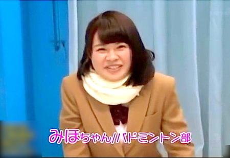 【ナンパ】【マジックミラー号】関西の可愛い美少女ロリータ!性教育を受ける!