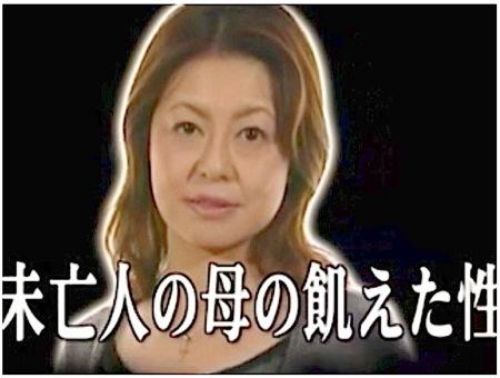 【ヘンリー塚本】未亡人の母!オナニーしていたが息子のおチンチンを入れる!如月みゆき