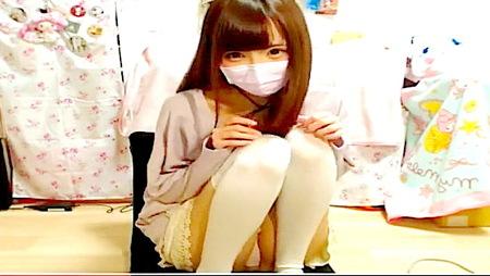 【個人撮影】可愛いノーパン!ライブチャットでドスケベな生放送!