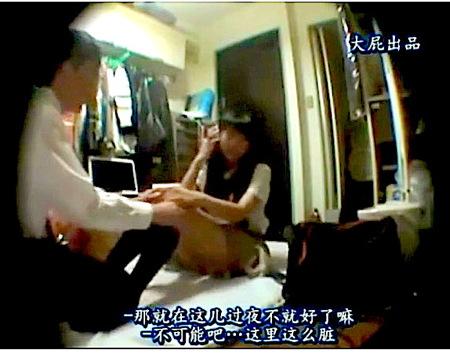 【個人撮影】神待ち掲示板で家出JKを捕獲!ヤリ部屋で襲う!