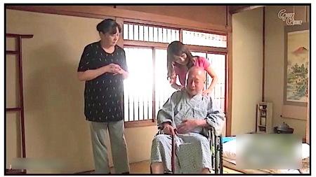 【ヘンリー塚本】車椅子!足は動かないがおチンチンが元気なお爺ちゃん!