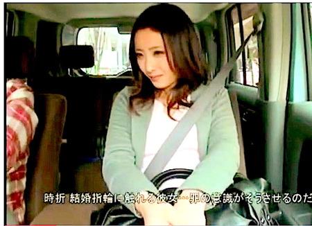 【人妻ナンパ】若妻と温泉旅行!ドライブして温泉で仲良く!