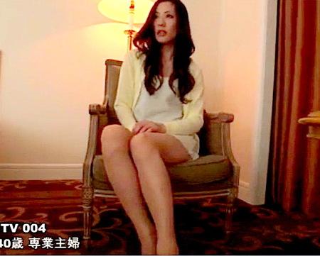 【人妻ナンパ】四十路には見えない!モデル級の体型の美人奥さま!