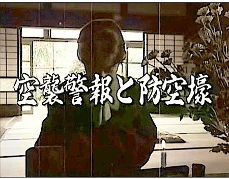 【ヘンリー塚本】空襲警報と防空壕!怖すぎて未亡人がファック!安藤沙耶佳