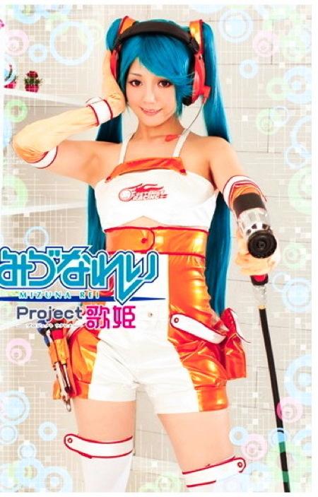 【アニコス】Project歌姫!宇宙の歌姫をファック!みづなれい