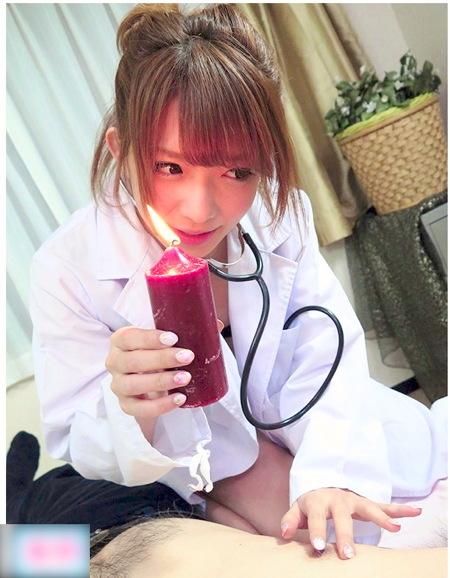 【麻里梨夏】邪悪で性悪な小悪魔!すんごい乳首責め!