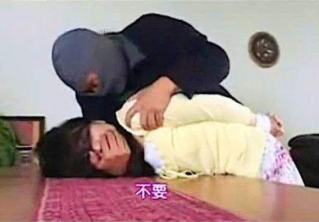 【ヘンリー塚本】レイプ・強姦!覆面の男が押し入って奥さまをファック!