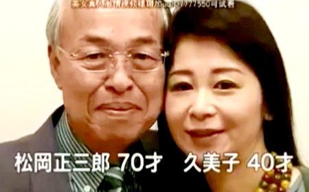 【ヘンリー塚本】四十路の熟女!高齢夫婦は寝取られマニア!矢吹涼華